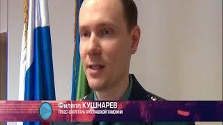 Ярославские таможенники изъяли телефоны и камеры из магазина бытовой техники