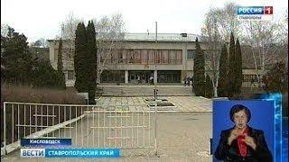 Что стало причиной кровавой драки в школе Кисловодска