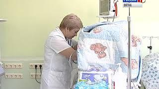 В областном перинатальном центре провели уникальную операцию (ГТРК Вятка)
