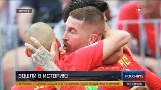 Москва празднует победу сборной России