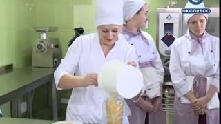 В Пензе проходят мастер-классы для будущих поваров
