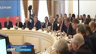 На Совете при полномочном представителе Президента России в ПФО обсудили развитие рынка