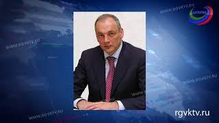 Магомедсалам Магомедов назначен заместителем руководителя администрации президента РФ
