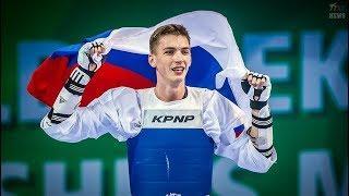 С победой на Европе югорского тхэквондиста поздравила Наталья Комарова