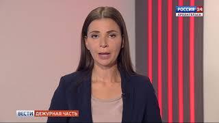 """""""Дежурная часть"""" от 28 октября 2018 г."""