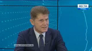 """""""Прямой разговор"""" с Олегом Кожемяко от 15 ноября 2018 года"""