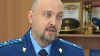 Вести Красноярск 12 июля 2018