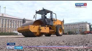 Ремонт площади Ленина в Пензе планируется завершить к зиме