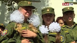 """Союз """"Забайкальская торгово-промышленная палата"""" помог школьникам стать кадетами"""