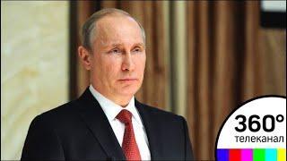 Владимир Путин поздравил депутатов с Днём Российского парламентаризма