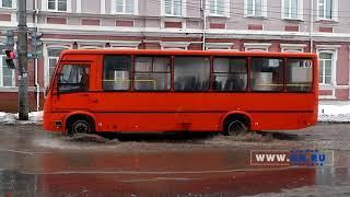 Февральский потоп в Нижнем Новгороде_5.02.18 г.