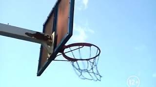 Более 50 школьников приняли участие в турнире по стрит-баскету в Биробиджане(РИА Биробиджан)