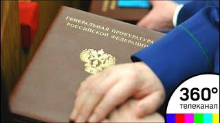 Генпрокуратура обнародовала документы по делам Березовского и Литвиненко