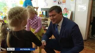 В Вологде проверили работу детского сада «Ромашка»