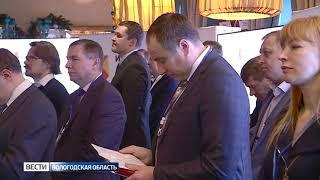 В Вологодской области усовершенствуют инвестиционное законодательство