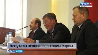 В Рубцовске депутаты снова не приняли отчёт мэра Дмитрия Фельдмана