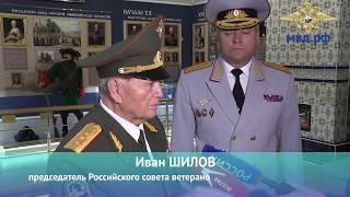 Во Владикавказе открыли интерактивный Музей истории органов внутренних дел