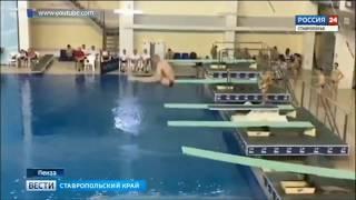 Ставропольский прыгун в воду стал лучшим в России