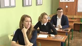 Вести-Ярославль от 21.02.18 7:35