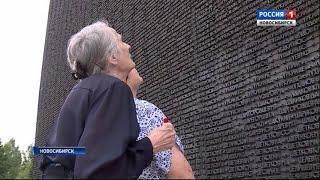 Жительница Новосибирска спустя много лет нашла погибшего на войне родственника в Австрии