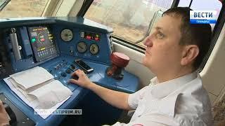Рубрика «PROФИ»: Железная дорога требовательна к своим специалистам: один день из жизни машиниста