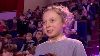 Ярославские школьники побывали на открытой репетиции в цирке