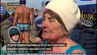 """""""Крымскую весну"""" на Амуре встретили зимним троеборьем"""