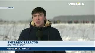 В следственном комитете России назвали версии падения самолета в Подмосковье