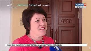 Библиотекари Мордовии принимали поздравления с профессиональным праздником