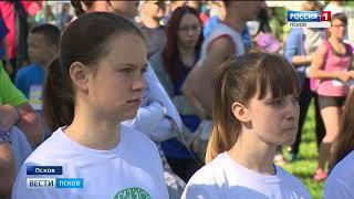 Вести-Псков 21.05.2018 11-40