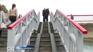 Красный мост в Вологде вновь не приняли