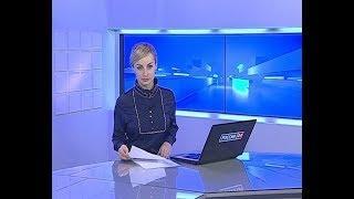 Вести Бурятия. 19-00 Эфир от 03.04.2018