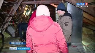 Жители пятиэтажки в центре Новосибирска недовольны ремонтом собственной крыши