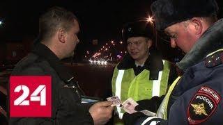 Выйти из сумрака: российские автолюбители начали обзаводиться светоотражающими жилетами - Россия 24