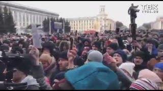 Акция протеста в Кемерове