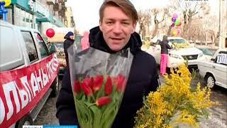 В Красноярске началась массовая продажа тюльпанов