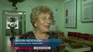 Депутат Госдумы РФ поздравила пенсионерок Тимирязева