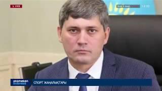 Новости Казахстана. Выпуск от 19.11.18