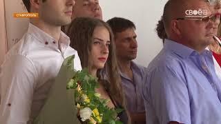На Ставрополье   свадебный ажиотаж