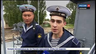 "Экипаж МПЛ ""Калмыкия"" поздравили с юбилеем"