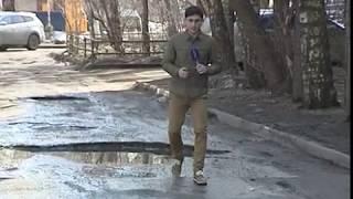 В рубрике «Дорожный патруль» - улица Гоголя