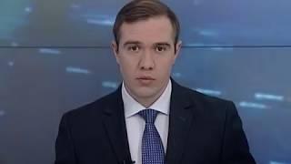 Новости Рязани 21 февраля 2018 (эфир 18:00)