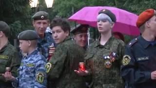 """""""Свечу памяти"""" зажгли в Биробиджане в День памяти и скорби(РИА Биробиджан)"""