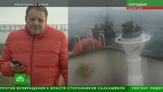 НОВОСТИ: Следователи допрашивают задержанных украинских моряков