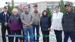 После прямой линии-2017 с Владимиром Путиным жители села в Башкирии решили проблему разбитых дорог