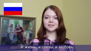 """""""Сегодня в Тамбове"""": выпуск от 26 февраля"""