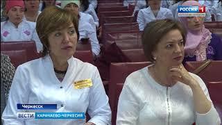 Карачаево-Черкесию посетила известный нефролог Наталья Леонтьева