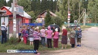 Отмена рейса Череповец – Городище стала шоком для местных жителей
