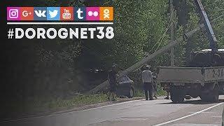 ДТП Белоречка не доезжая [23.06.2018] Усть-Илимск