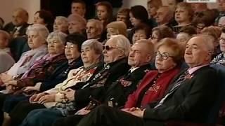 Торжественное собрание ко Дню Победы